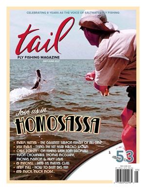 fly fishing magazine - saltwater fly fishing